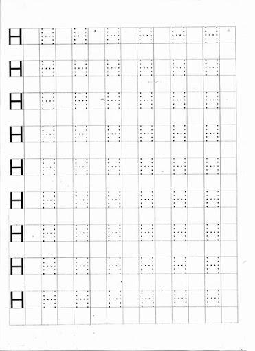 Caligrafia - Letras pontilhadas: Letra Hpara imprimir